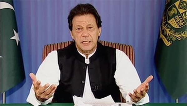 imran khan will get auctioned bulletproof cars
