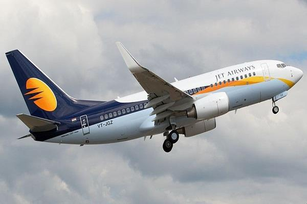 cheap condition of jet airways money left for 60 days