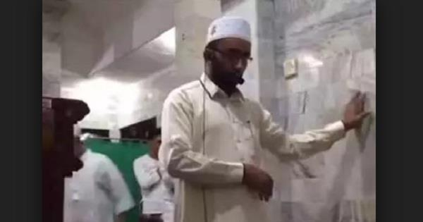 video of imam leading prayer amid earthquake in indonesia goes viral