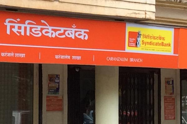 syndicate bank s first quarter loss widened to rs 1 282 crore