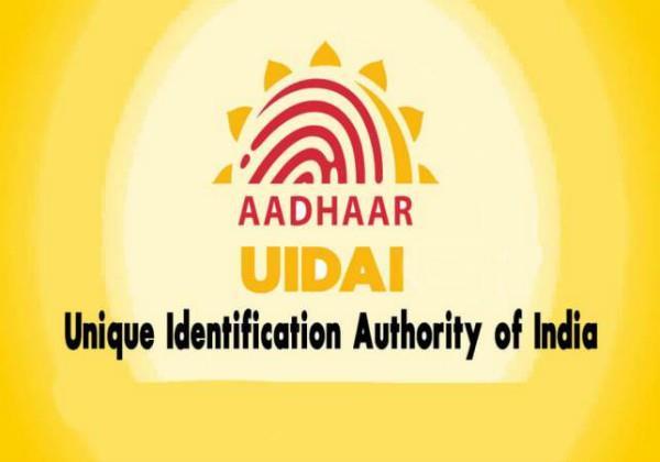 do not share aadhaar number uidai