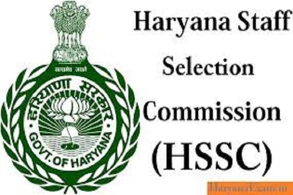 give the hssc the notice of the government