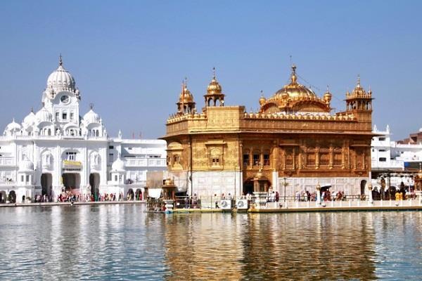 history of the day guru granth sahib amritsar nigeria