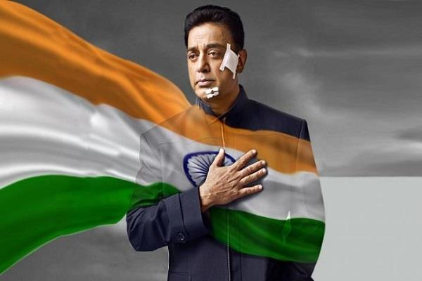 movie review of vishwaroopam 2