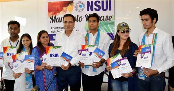 nsui s womens special manifesto
