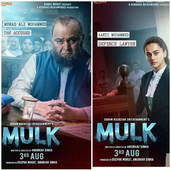 movie review of mulk