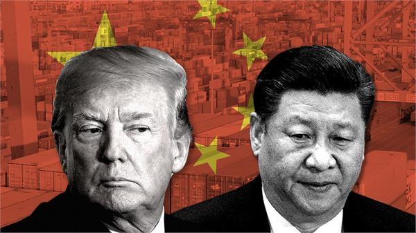 us china trade talks end with no results