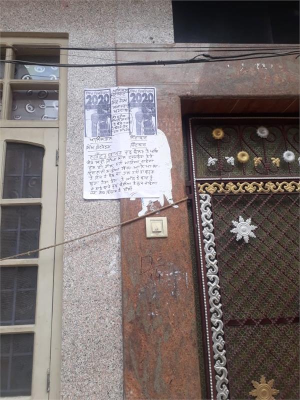 khalistan poster