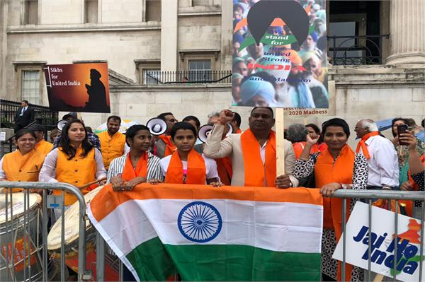 a ruckus in support of khalistan supporters rally in britain and protest