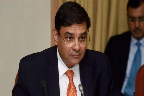 rbi s credit policy announcement today
