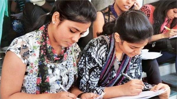 rrb group d exam
