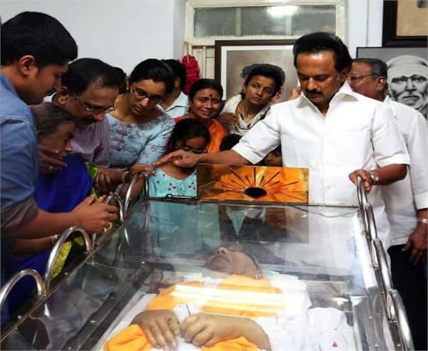 dmk karunanidhi death kalaignar karunanidhi hospital gopalpuram house