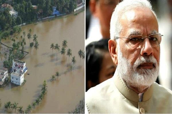 pm modi gives instructions to rescue work in kerala