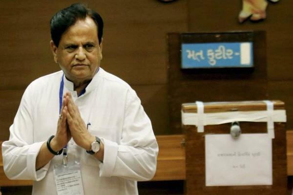 why did ahmed patel become a cashier