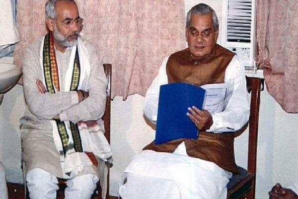 pm modi writes a blog for vajpayee