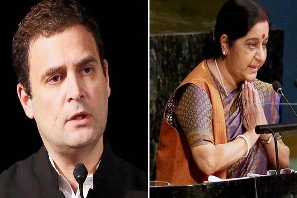 rahul says sushma betrayed with jawans