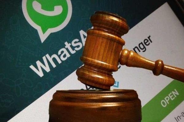 whatsapp supreme court central government ravi shankar prasad