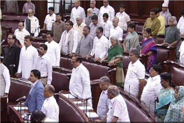 karunanidhi tribute to parliament adjourned the proceedings of both houses