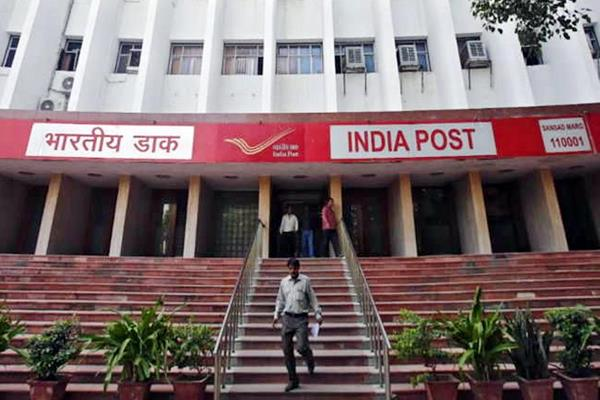 tax return with better returns than investment in post office