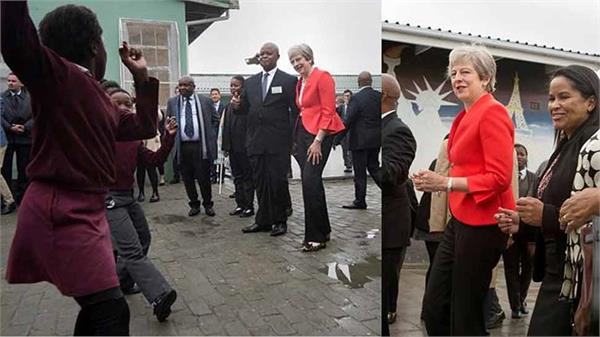 theresa may dances with school kids in cape town