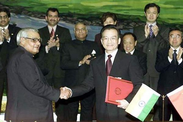 indo china relations improve during vajpayee period