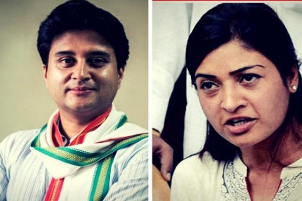 aam aadmi party alka lamba congress jyotiraditya scindia noori khan