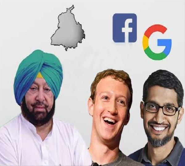 punjab cm seeks help of facebook google to fight drug menace