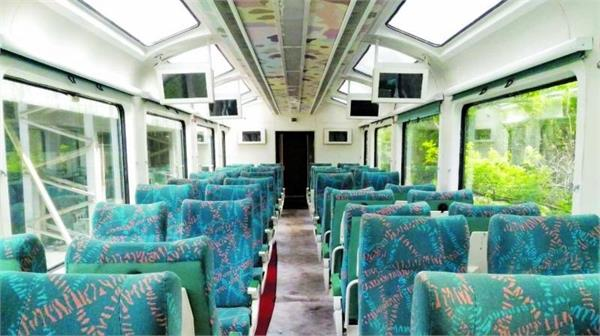 change in the interior of the century travelers will get home like feilings