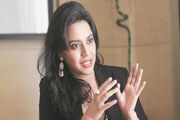 swara bhaskar trolled on social media
