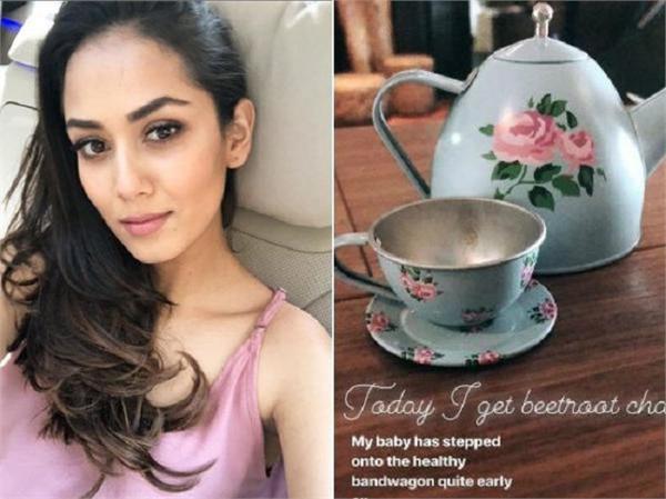 mira rajput is drinking beetroot tea during pregnancy