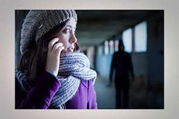 women app for the security of women