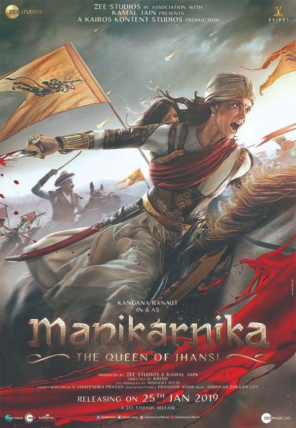 kangana ranaut first look poster out from manikarnika