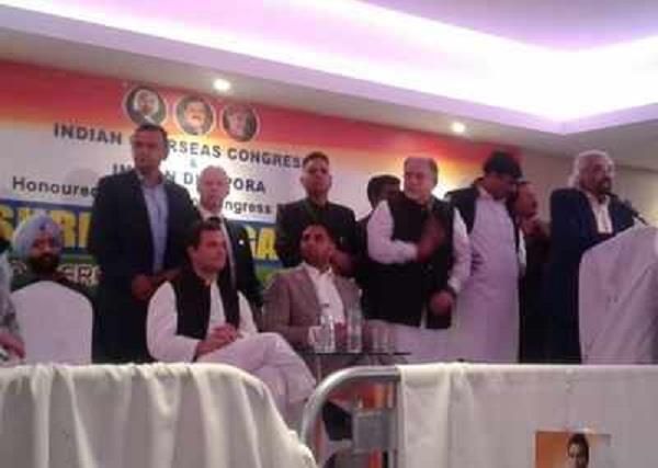 khalistani supporters try to disrupt rahul gandhi diaspora event in uk