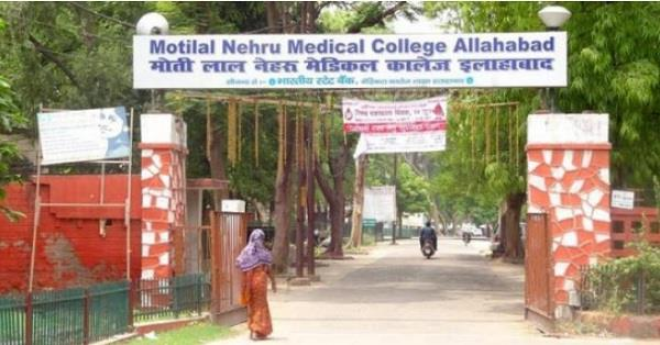 mbbs students head shaved in college