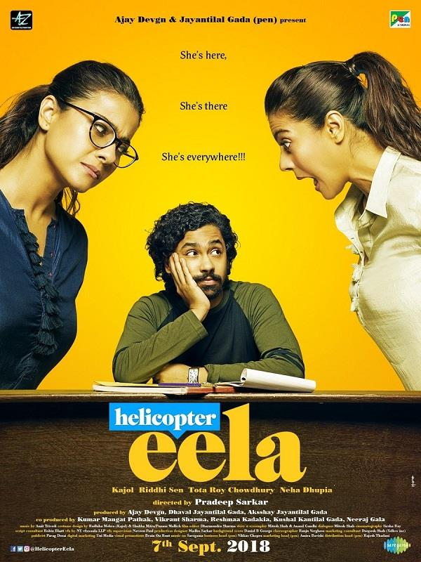 kajol film helicopter eela to be release on this date
