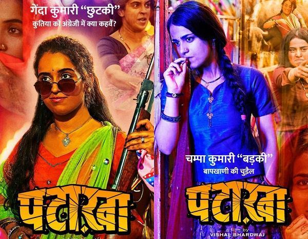 vishal bharadwaj film pataakha trailer release