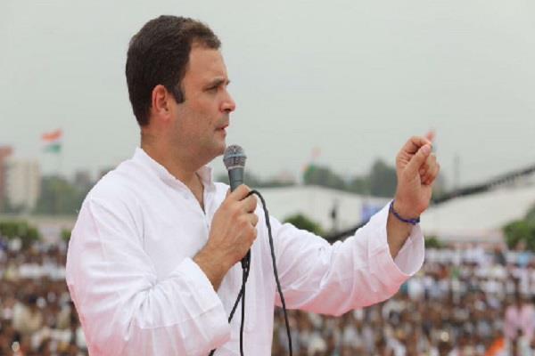 rahul gandhi attack bjp