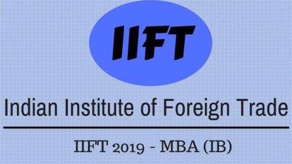 iift mba ib registration 2019 21 begins