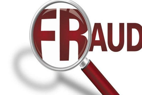 9 fraud case including rs punia