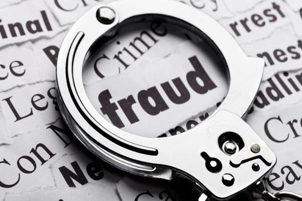 police arrest 1 in fraud case