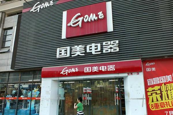 china biggest smartphone retail chain will keep gome in india