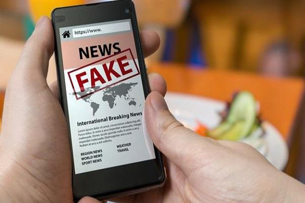 india against bias media will now look into fake reports