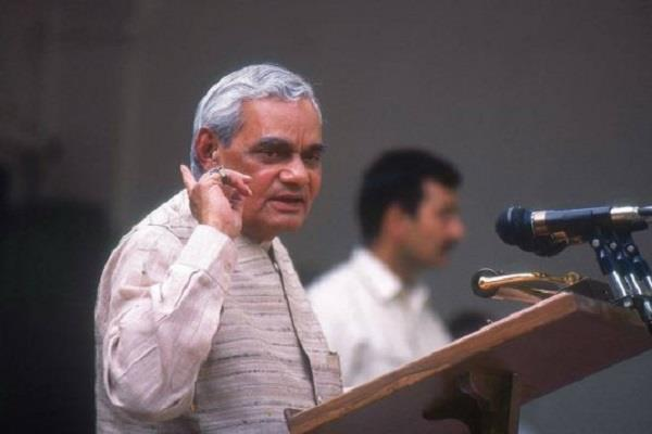 economic reformers were atal bihari vajpayee