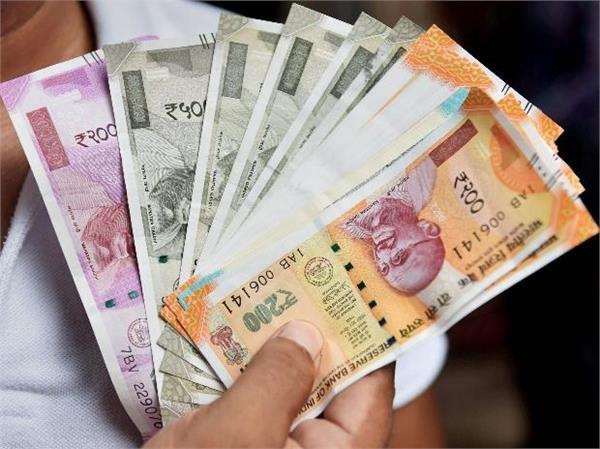 first job saving earn money