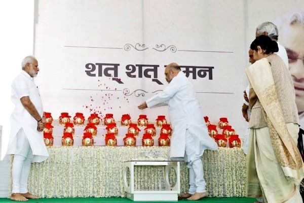 pm modi and shah handed over to state presidents vajpayee s bone cache