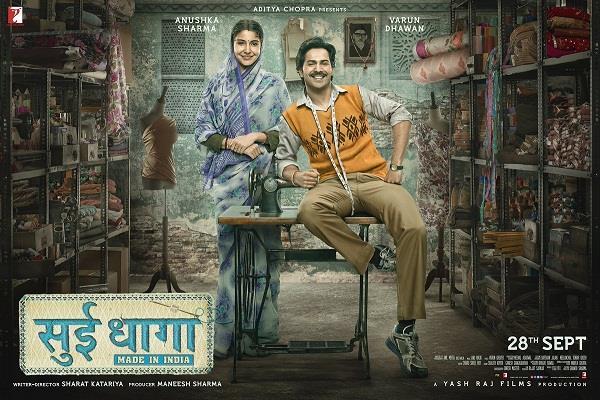 anushka sharma and varun dhawan sui dhaaga first poster out