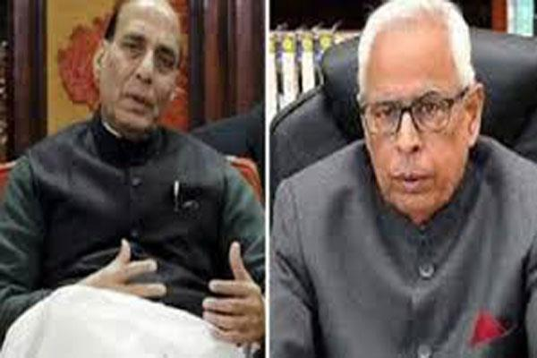 rajnath is disagree on ravinder raina s statement over vohra