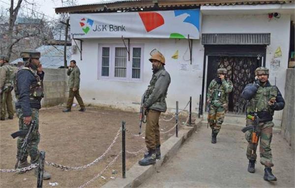 militant loot jk bank in shopian