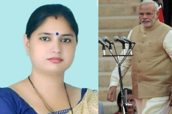 narendra modi bjp priyanka rawat sushma swaraj lk advani