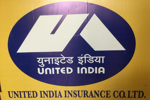 united india insurance company fined 2 60 lakh